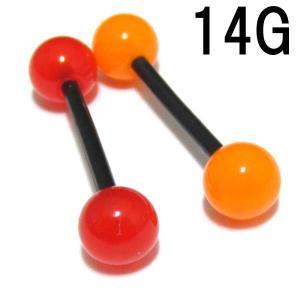 ボディピアス 14G 全2色 ブラックバイオプラストカラーボールセンタータンバーベル (1.6mm) 15mm BPTB-16 ベロ 舌 中央 リム ボディーピアス バイオフレックス|monsterkids