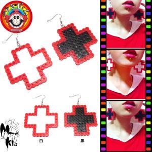 人気の赤十字ピアス(^◇^) シンプルかつインパクトがあるよ☆  【こちらの商品は一個売りです】  ...