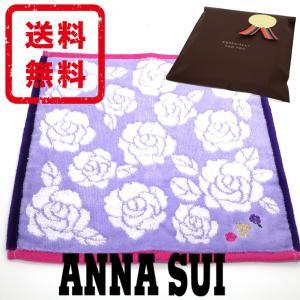 【送料無料】ANNA SUI アナスイレザー牛革カードコインケース財布正規未使用品アウトレットAS035 monstyle