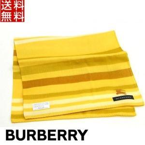 バーバリー BURBERRY ハンカチ ホースマーク 大判 正規品 新品 宅配便 手渡し配送 送料無料 BB116|monstyle