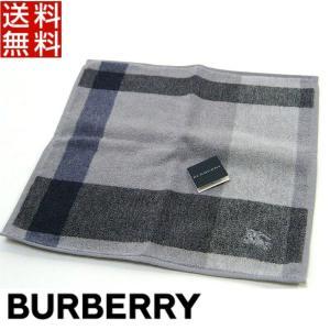バーバリー BURBERRY ハンカチ タオル ホースマーク 正規品 新品 送料無料 BB188 |monstyle
