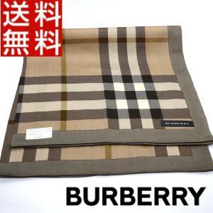 バーバリー BURBERRY ハンカチ 大判 正規品 新品 送料無料 BB292 monstyle