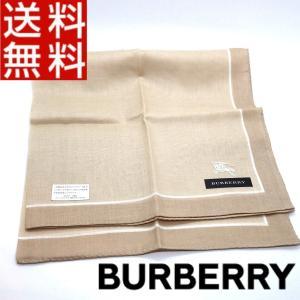 バーバリー BURBERRY ハンカチ ホースマーク 大判 正規品 新品 宅配便 送料無料 BB301|monstyle