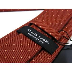 ギフト プレゼント バーバリーブラックレーベル BURBERRY BLACK LABEL ネクタイ ホースマーク 正規品 新品 送料無料 BB353|monstyle|05