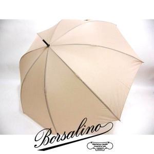 ボルサリーノ Borsalinom 雨傘 アンブレラ メンズ用 正規品 新品 送料無料 BO005|monstyle