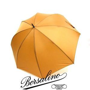 ボルサリーノ Borsalinom 雨傘 アンブレラ メンズ用 正規品 新品 送料無料 BO006|monstyle
