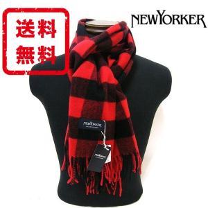ニューヨーカー NEWYORKER マフラー ウール カシミヤ 正規品 新品 送料無料 NY014 monstyle