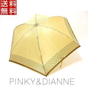 ピンキー&ダイアン Pinky&Dianne 傘 折...
