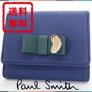 5f48d65fa633 ポールスミス Paul Smith 財布 折りたたみ コントラストリボン ゴートスキン レザー 箱付き 正規品 新品 送料無料 PS1788