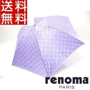 雨傘 レノマ renoma 折りたたみ傘 アンブレラ 紫外線 UVカット正規品 新品 送料無料 RE001|monstyle