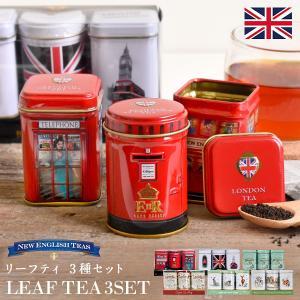 たっぷり紅茶が楽しめる!缶入り紅茶ランキング≪おすすめ10選≫の画像