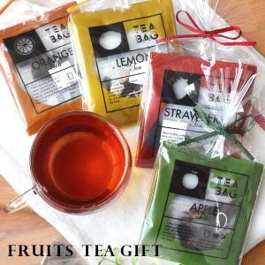 カップにお湯を注ぐだけで使える、便利な使い切りティーバッグが3つ入った紅茶のギフト。 パッケージには...