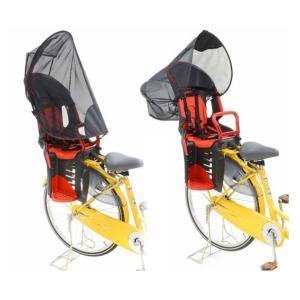 OGK技研 うしろ子供のせ用日除けカバー UV-012R(25597)|montaukonline