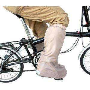 マルト(MARUTO) 自転車屋さんのシューズカバーベージュ|montaukonline