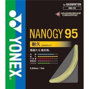 ヨネックス(YONEX) NANOGY95 (バドミントン用) コスミックゴールド NBG95|montaukonline