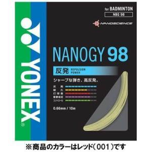 ヨネックス(YONEX) ガット バドミントン用 ナノジー98 単張りガット NBG98(レッド)|montaukonline