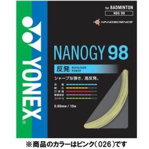 ヨネックス(YONEX) ナノジー98 NBG98 026 ピンク|montaukonline