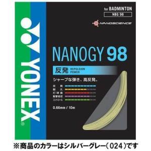ヨネックス(YONEX) NANOGY98 (バドミントン用) シルバーグレー NBG98|montaukonline