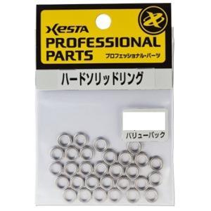 ゼスタ(XESTA) スプリットリング ハードソリッドリング バリューパック #5