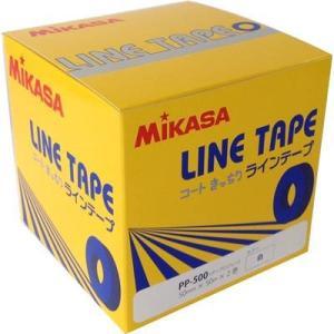 ミカサ ポリラインテープ 白 PP500 10の関連商品9
