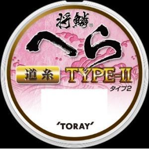 東レ(TORAY) ライン 将鱗へらタイプII 道糸 50m 0.8号