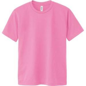 [グリマー]4.4oz ドライTシャツ(クルーネック)00300-ACT[キッズ] ACT  ピンク...