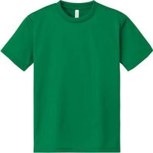 [グリマー]4.4oz ドライTシャツ(クルーネック)00300-ACT[キッズ] ACT  グリー...