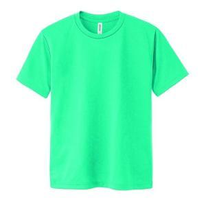 [グリマー]4.4oz ドライTシャツ(クルーネック)00300-ACT[キッズ] ACT  ミント...