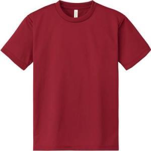 [グリマー]4.4oz ドライTシャツ(クルーネック)00300-ACT[キッズ] ACT  バーガ...