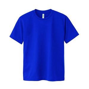 [グリマー]4.4oz ドライTシャツ(クルーネック)00300-ACT[キッズ] ACT  ジャパ...