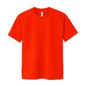 半袖Tシャツ  吸汗性と速乾性が生む、サラッと快適Tシャツ。様々なアクティブシーンで活躍するドライT...