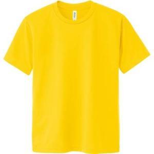 品名   4.4OZ ACT ドライTシャツ カラー:165 [ デイジー ] サイズ:WL  競技...