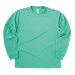 [グリマー]4.4オンス ドライ長袖Tシャツ 00304-ALT[キッズ] ALT  ミントグリーン...