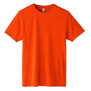 [グリマー]3.5oz インターロック ドライ Tシャツ[キッズ] 00350-AIT AIT  オ...