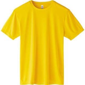 (グリマー)glimmer 3.5oz インターロック ドライ Tシャツ(KIDS) 00350-A...