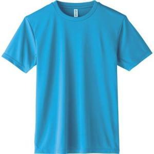 半袖Tシャツ  生地が滑らかで伸縮性に優れたスマートシルエットのドライTシャツ。  ・素材:メッシュ...