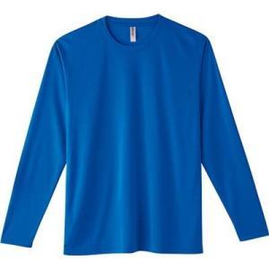 [グリマー]3.5オンス インターロックドライ長袖Tシャツ 00352-AIL AIL  ロイヤルブ...