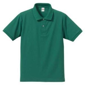 品名  5.3OZポロシャツ(CVC) カラー:29 [ グリーン ] サイズ:M  アクティブなス...