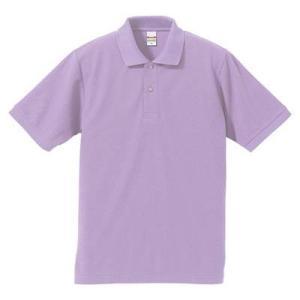 品名  5.3OZポロシャツ(CVC) カラー:61 [ ライラック ] サイズ:XL  アクティブ...