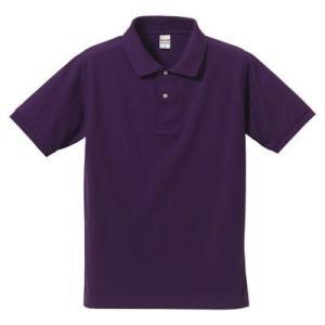 品名  5.3OZポロシャツ(CVC) カラー:62 [ パープル ] サイズ:S  アクティブなス...