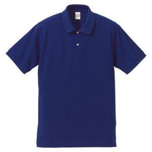 品名  5.3OZポロシャツ(CVC) カラー:84 [ コバルトブルー ] サイズ:M  アクティ...