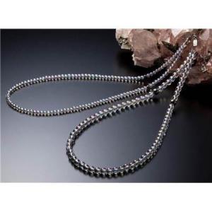 ファイテン(phiten) ネックレス チタン水晶ネックレス(5mm) 50cm(+5cmアジャスター)|montaukonline