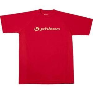 ファイテン(phiten) RAKUシャツ SPORTS 吸汗速乾 半袖 ロゴ入リ レッド(ロゴ:金) 3L ボディケアハンソデTシャツ (JG168007) 選択 在庫|montaukonline