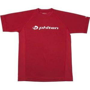 ファイテン  RAKUシャツSPORTS(吸汗速乾) 半袖 ロゴ入り 3Lサイズ エンジ(ロゴ:白)|montaukonline