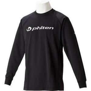 ファイテン(phiten) RAKUシャツ SPORTS 吸汗速乾 長袖 ブラック(銀ロゴ) 3L