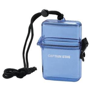 キャプテンスタッグ キャンプ 登山用 タバコ ライター用 ケース 防水 ブルーM-9353|montaukonline