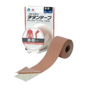 ファイテン(phiten) チタンテープ 伸縮タイプ 5cmX4.5m