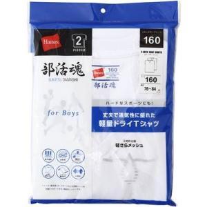 品名   2P ブカツタマシイ VサーフT カラー:010 [ ホワイト ] サイズ:130  競技...