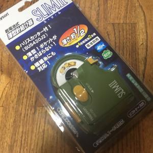 ハピソン(Hapyson) YH-720 乾電池式薄型針結び器 SLIMII|montaukonline