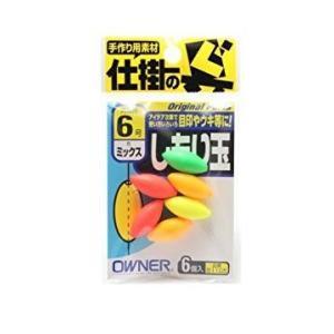 OWNER(オーナー) 81105 シモリ玉(ミックス) 6